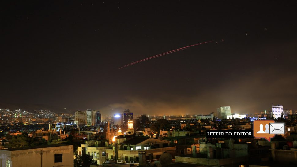 Letter to the editor president trump must come to congress before in this april 2018 file photo explosions light up the skies with anti aircraft fire over damascus the syrian capital as the us launches an attack on altavistaventures Gallery